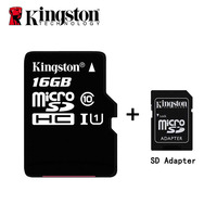 16G -SD adapter