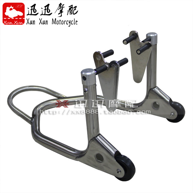 For Motorcycle frame stainless steel frame motorcycle vehicle frame ...