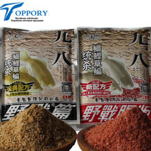 1 Bag Herabuna Fishing Baits For Wild Carps Crucian Grass Carp Bream Bait Hera Dough Bait Krill Powder Worm Attractant Additive(China)