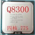 Бесплатная доставка для Intel Core 2 Quad Q8300 2.5 Г настольных ПК ПРОЦЕССОР