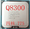 Free shipping for Intel Core 2 Quad Q8300 2.5G desktop PC CPU