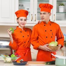 2018 New Arrive 6 colors Unisex long-sleeved Chef Coat Women Waiter Uniform Cook Coat Green Chef Jacket Restaurant work clothes