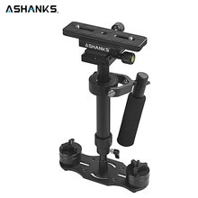 ASHANKS S40 40CM Handheld Steadycam Stabilizer For Steadicam Canon Nikon GoPro AEE DSLR Video Camera LY08(China)