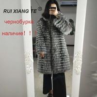 free shipping ruixiangte women real fur coat striped sewed fur coat real fox fur vest coat warm winter outerwear light warm fur