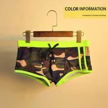 CV Men's Shorts Camouflage trouse Swimwear