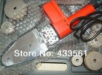 Portable socket fusion welding machine/welder welding rotator PE/PPR/PVC pipe fitting connector in size pipeline DN20 DN63