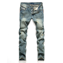 AIRGRACIAS Джинсы мужские классические мужские s джинсы синие хлопковые рваные джинсы с дырками для мужчин брендовые дизайнерские байкерские джинсы длинные штаны