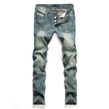 جينز رجالي كلاسيكي من AIRGRACIAS جينز أزرق اللون ممزق بفتحات من القطن للرجال سراويل طويلة من الجينز للسائقين بتصميم علامة تجارية