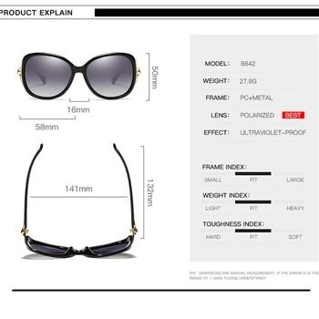 AORON Fashion Womens Polarized Sunglasses Women fox style Sung Lasses  Accessories UV400 Eyeglasses 8