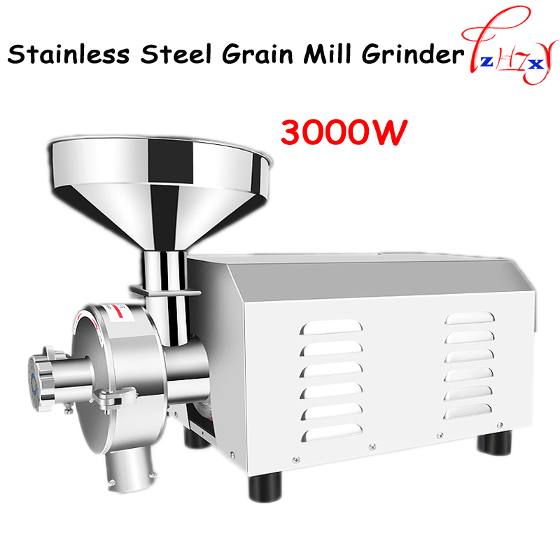 1pc 3000W Superfine Stainless Steel Grain Flour Mill Grinder Commercial Herbal Medicine Pulverizer Dry Grinding Machine 3000type