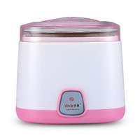 family mini yogurt maker machine fermentation fermenting lids supplies kitchen appliances pickle