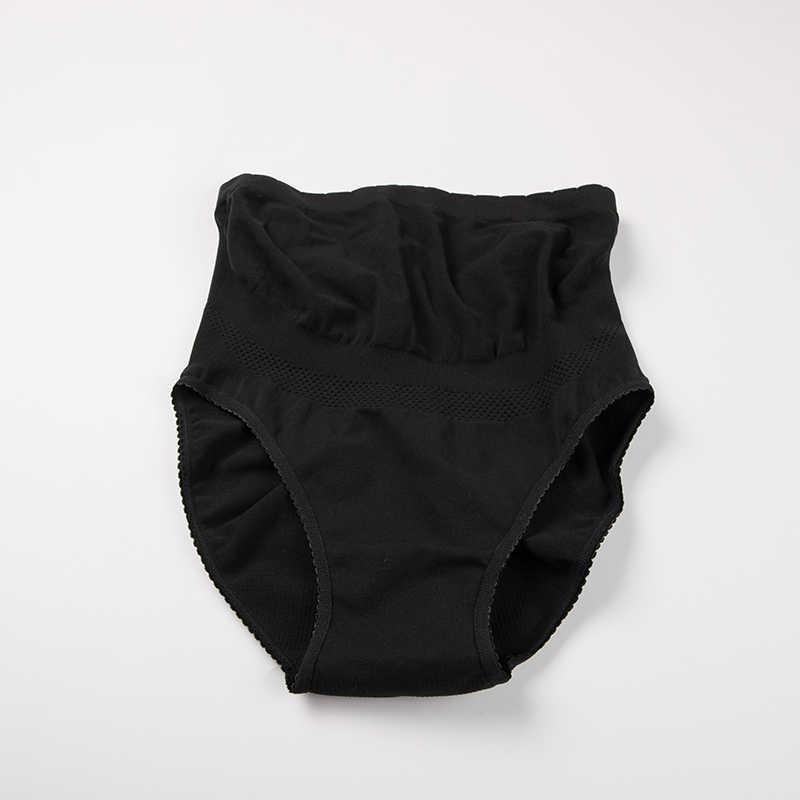 Gratlin Womens Maternity Brief Seamless High Waist Over The Bump Pregnancy Panties