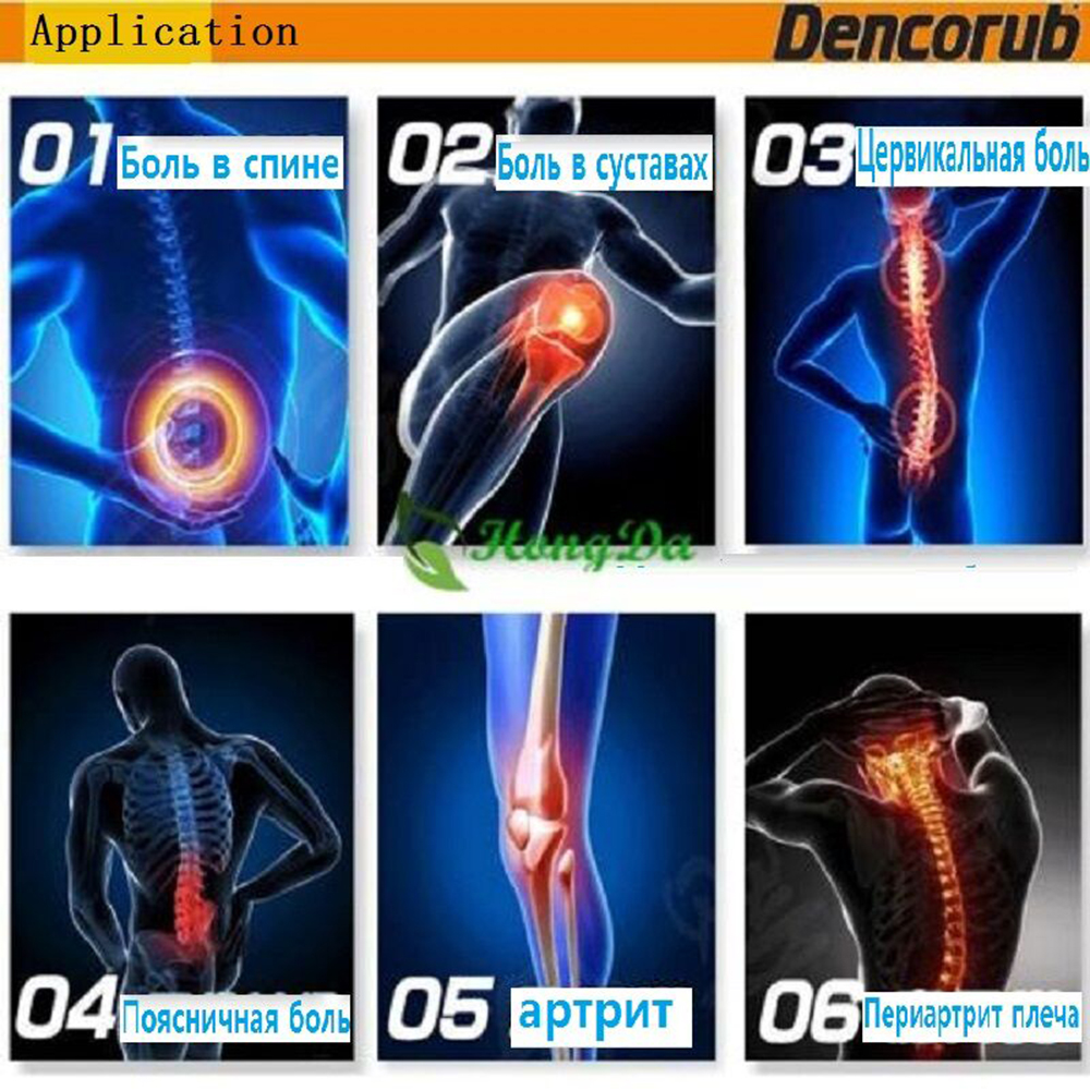 Treatment USD Orthopedic Arthritis