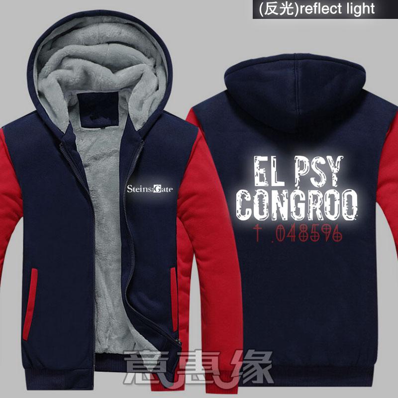 New Winter Jackets Coats Steins Gate hoodie Makise Kurisu Hooded Thick Zipper Men Sweatshirts
