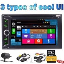 Wireless Backup Camera+2 Din Car DVD Player Autoradio Stereo Automotive 3D GPS Auto Radio PC Electronics MP3 Music Capacitive