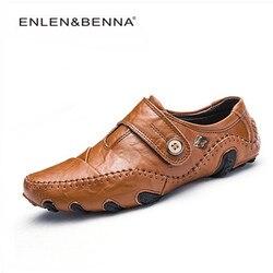 Мужские лёгкие ботинки британский стиль Мокасины Пояса из натуральной кожи Туфли без каблуков Мужская обувь Лоферы для женщин обувь Для му...