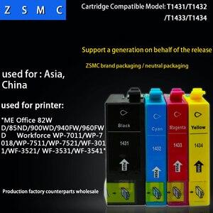 4 шт. Совместимый картридж Epson 143 T1431; T1432; T1433; T1434 для ME Office 82WD/85ND/900WD/940FW/960FWD принтер