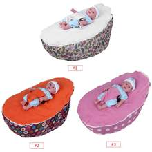 Infant Baby Bean Bag Base Baby Chair Snuggle Bags Infant Sleeping Bed Children Nursery Seating Without Filling(China)