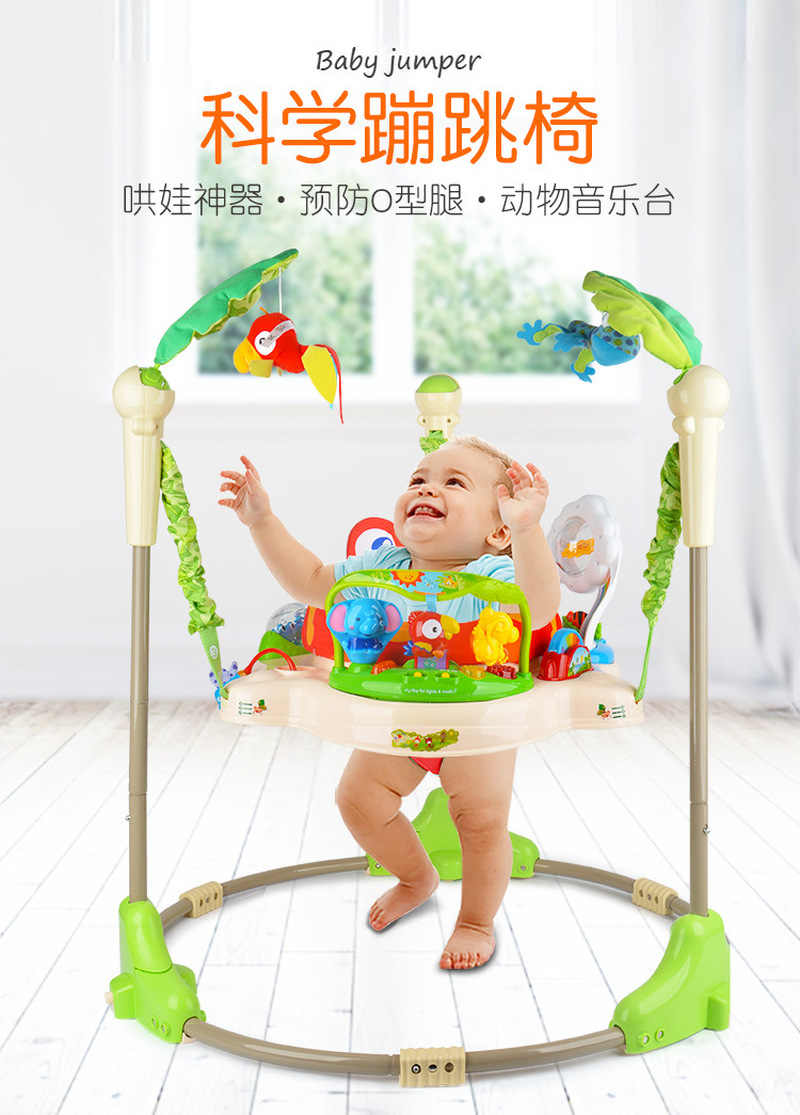 e17bb9662 Detail Feedback Questions about Multifunctional Electric Baby ...
