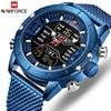 NAVIFORCE Men's Dual Display Mesh Belt Military Waterproof LED Clock Sports Quartz Watches