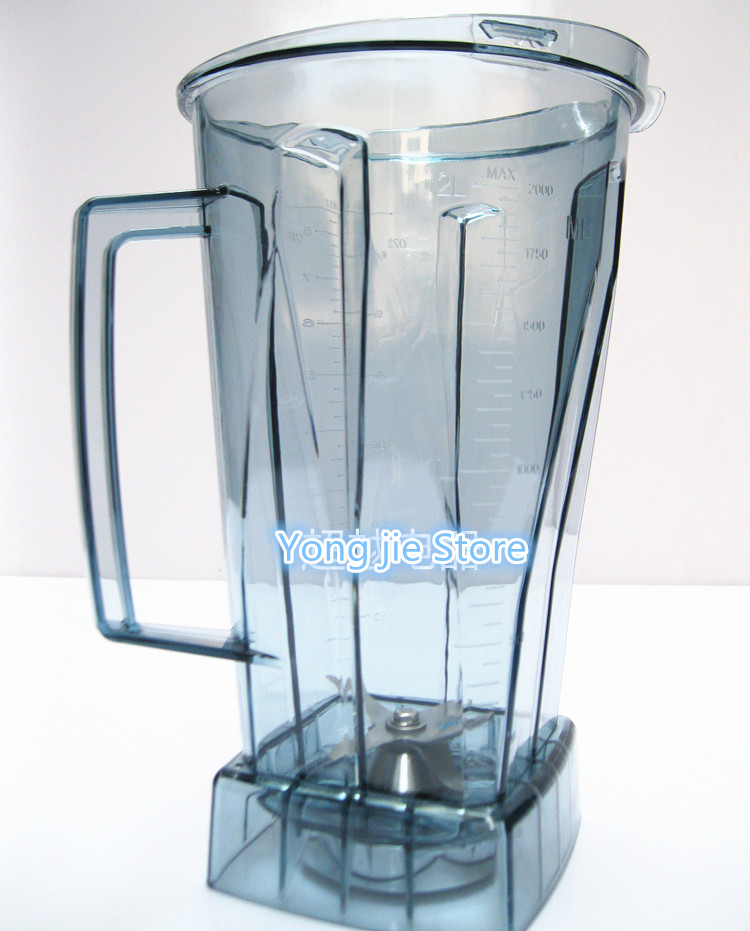jar for smoothies blender jar knife stationary blender Etc blender reducer forTM-768III TM-767II TM-767III BL-009B BL-019  767 смузи froome smoothies detox клубника банан