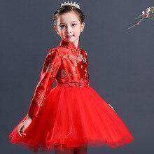Red Kids Birthday Party Dresses Qipao Girls 2017 Autumn Girl Evening Dress Children Cheongsam Princess New Year Child Clothes