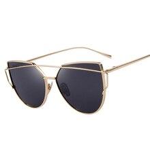 Fashion Brand Designer Cat Eye Sunglasses Women Twin-Beams Rose Gold super star Lady New Brand Coating Mirror Sun Glasses UV400