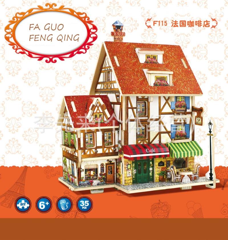 2017 DIY образования 3D деревянные дома головоломки Дети деревянная игрушка дом Кофе lodge дом модель головоломка дом изысканный подарок