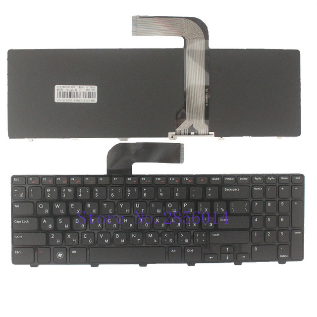 Russian Keyboard for Dell Inspiron 15R N5110 M5110 N5110 M511R M501Z RU Black laptop keyboard