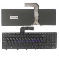 Tastiera russa per Dell Inspiron 15R N5110 M5110 N5110 M511R M501Z RU Nero tastiera del computer portatile