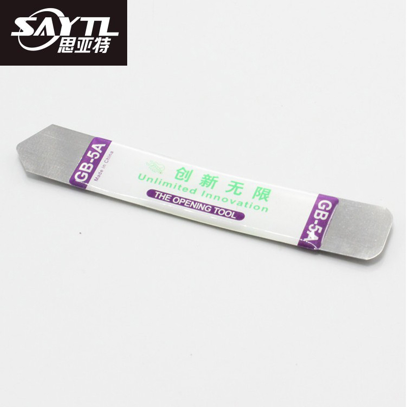 SAYTL 2PCS Stainless Steel Soft Thin Pry Spudger Cellphone Tablet Screen Battery Opening Blade Tools For Samsung IPhone IPad