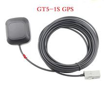 Car navigation system GPS 1575M tracking antenna magnetic mounting car GPS GT5-1S antenna gps collapsible gps soleplate gps foldaway bracket dji suitable for gps folding antenna base