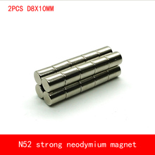 2PCS D8*10mm round N52 Strong magnetic force rare earth Neodymium magnet N52 diameter 8X10MM