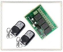 НОВЫЙ DC12V 10A 4CH Радио Контроллер РФ Беспроводной Толчок Дистанционного Переключатель управления 315 МГЦ 433 МГЦ teleswitch 2 Передатчик + 1 приемник
