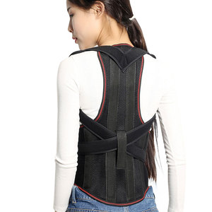 Image 4 - 1Pcs Comfort 자세 교정기 Back Support Brace 자세를 개선하고 허리 통증에 대한 요추지지 제공
