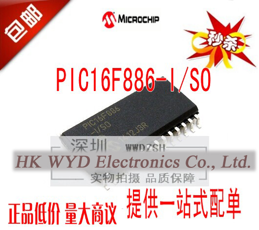 Free shippin 5pcs/lot PIC16F886-I / SO PIC16F886 SOP-28 microcontroller original authentic