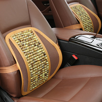 Car waist summer ice screen eye air massage waist cushion cushion for leaning on of back office with wooden ball leather bag