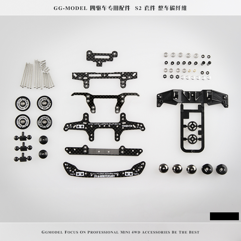 Full Carbon Fiber Raider Buggies Accessories Homemade S2 Suite  Multi-color Optional
