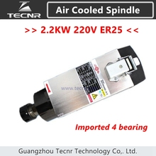 Hohe qualität 4 stücke Keramiklager ER25 spannzange 2.2kw 220 v luftkühlung spindelmotor GDZ93 * 82-2,2