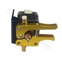 Horizon elephant reprap 3d printer đùn bowden đùn phù hợp cho 17 nema động cơ bước kim loại đùn nhôm vàng colo
