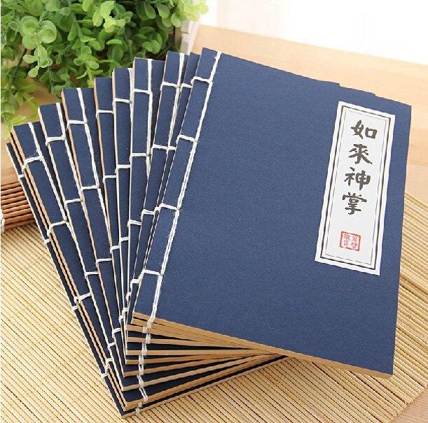 chinese kungfu wuxia style novel notebook stationery vintage