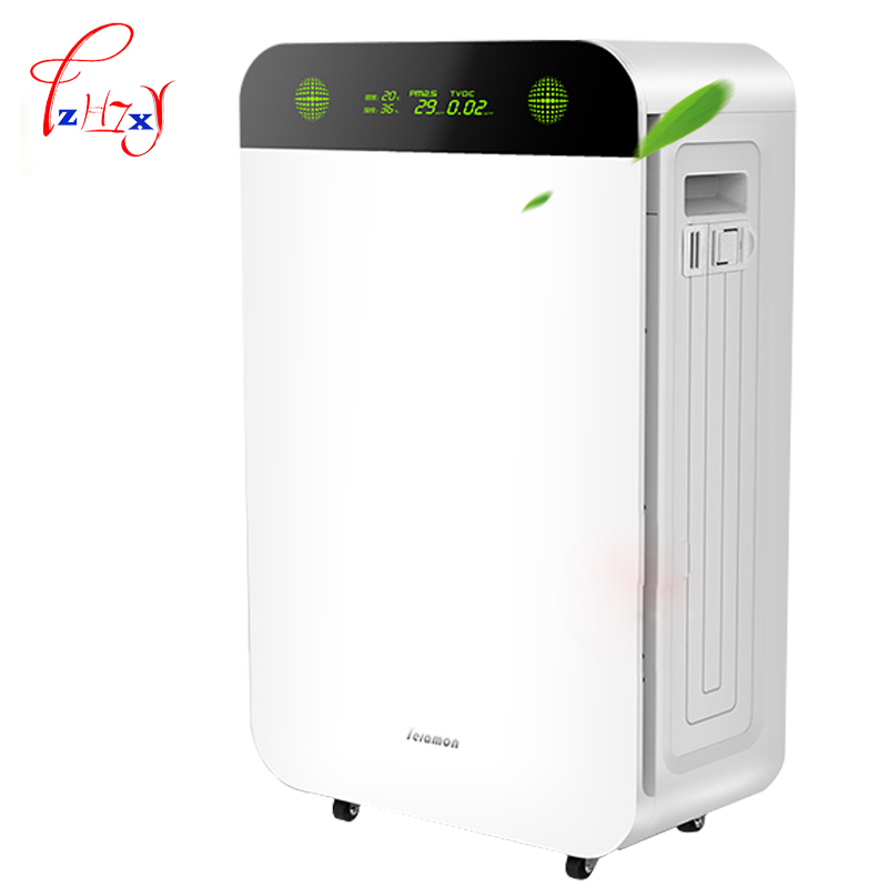 Commercial Intelligent Air Purifier air cleaning Smoke Dust Peculiar Smell Cleaner Air freshener for homes KJ600F-S89 1pc salter air fryer home high capacity multifunction no smoke chicken wings fries machine intelligent electric fryer