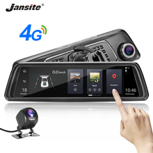 Jansite 4G 10 Touch Screen dashcam Car DVR Android 5.0 GPS Navigation Car Video Recorder Rear view Mirror Camera Vehicle camera e ace 4g car dvr camera adas android autoregister with gps navigation full hd 1080p video recorder two cameras vehicele blackbox