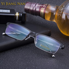 Fashion Trend Half Rimmed Quality Glasses Male Prescription Eyeglasses Optical Frame for Male(China)
