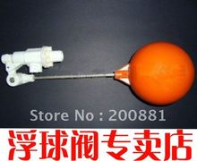 "1/2"" plastic float valve, plastic float ball cock, no water hammer. trough ballcock,floating ball valves"