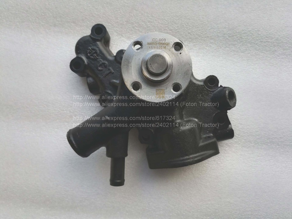 Changchai 4L50B parts, the water pump, part number: N485Q-080000H parts for changchai zn490q engine gasket piston rings cylinder liner main bearings water temp sender water pump pistons