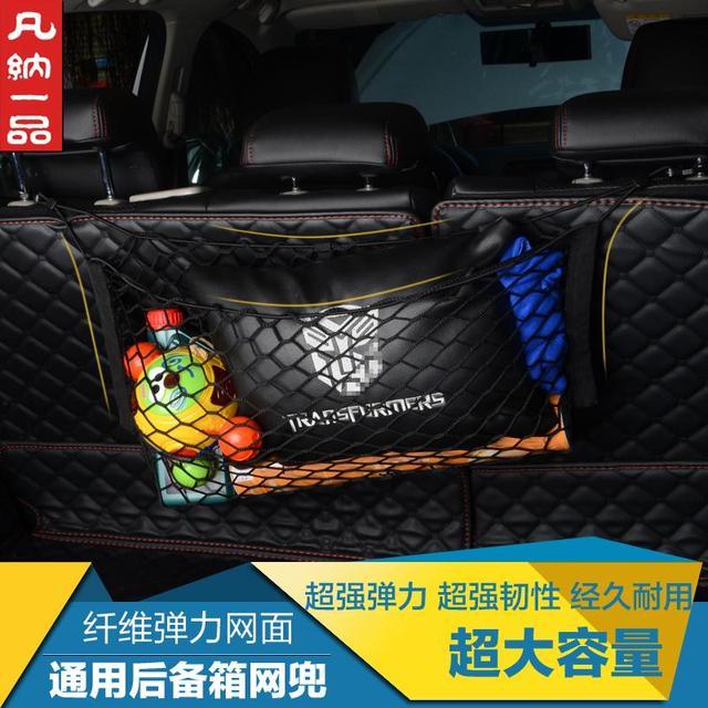 Traseiro tronco saco de rede / malha carga líquida bagagem traseiro carga líquida de armazenamento titular / preto cor SUV mala do carro saco de corda proteção fixa