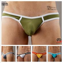 Special underwear for men online shopping-the world largest ...