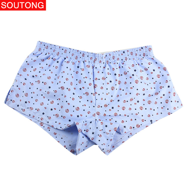 Men Underwear Boxer Shorts