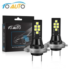 2Pcs H7 LED Bulb Super Bright 1400lm 12 3030SMD Car Fog Lights 6000K White Driving Day Running Lamp Auto DC 12V 24V